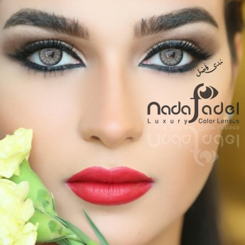 Nada Fadel Diamond
